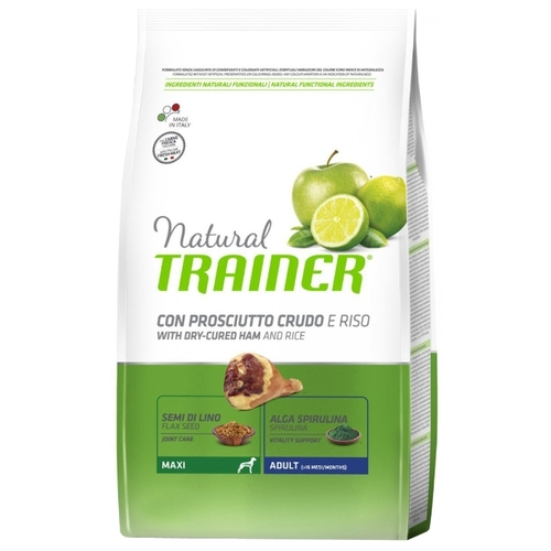 Корм для собак TRAINER Natural Adult Maxi Dry-Cured Ham and rice dry (3 кг)