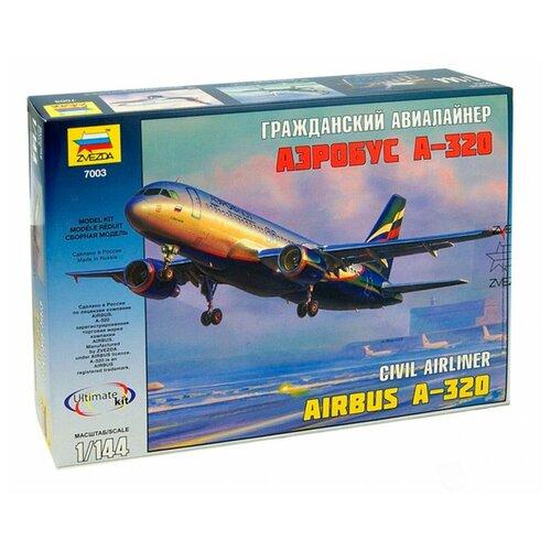 Купить Сборная модель ZVEZDA Гражданский авиалайнер Аэробус А-320 (7003) 1:144, Сборные модели