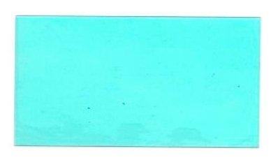 Защитное стекло Fubag 992491 107×58
