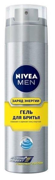 """Гель для бритья """"Заряд энергии"""" Nivea"""