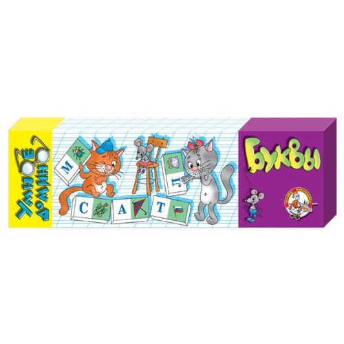 Настольная игра Десятое королевство Умное домино Буквы 00010Настольные игры<br>