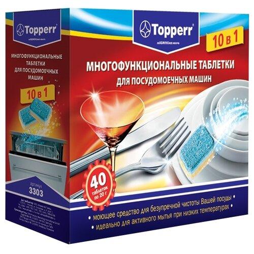 Topperr 10 в 1 таблетки для посудомоечной машины 40 шт.Для посудомоечных машин<br>