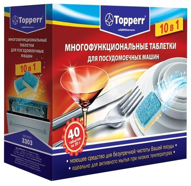 Topperr 10 в 1 таблетки