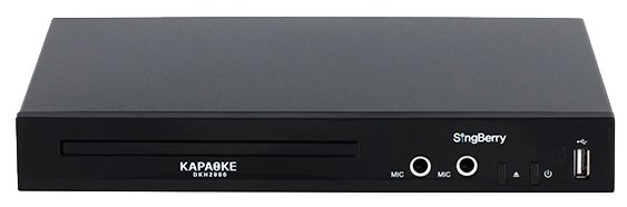 SingBerry DVD-плеер SingBerry DKH2000