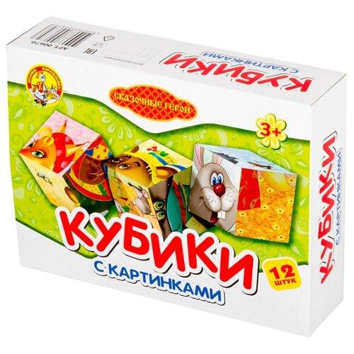 Купить Кубики-пазлы Десятое королевство Сказочные герои 00670, Детские кубики