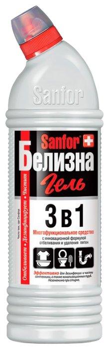 Sanfor гель Белизна 3 в 1 без отдушки — купить по выгодной цене на Яндекс.Маркете