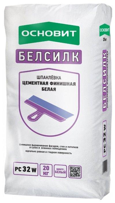 Основит Белсилк (цементная финишная)
