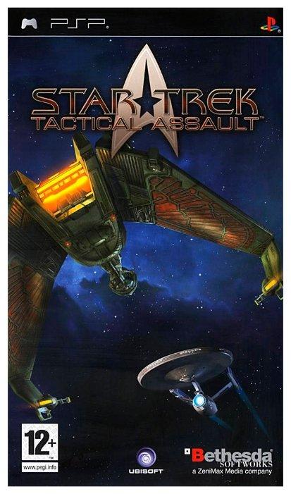 Bethesda Softworks Star Trek: Tactical Assault