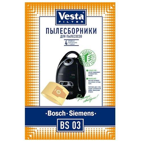 Vesta filter Бумажные пылесборники BS 03 4 шт.