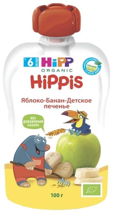 Пюре HiPP Яблоко-банан-детское печенье (с 6 месяцев) 100 г