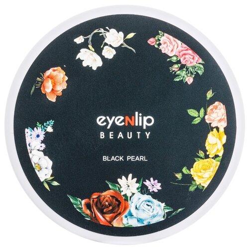 Eyenlip Гидрогелевые патчи для глаз Black Pearl Hydrogel Eye Patch 84 г (60 шт.)Для глаз<br>