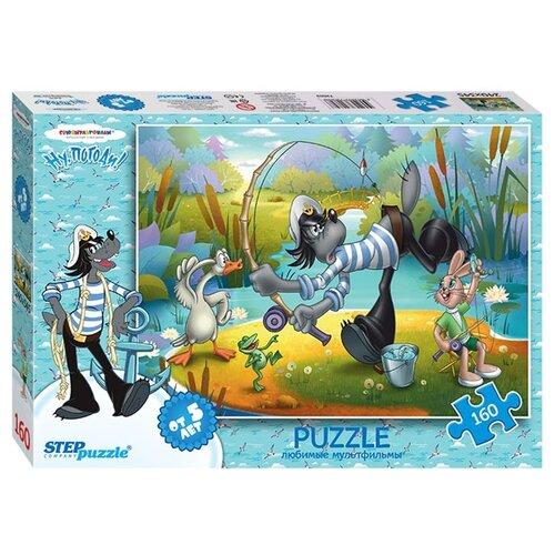 Пазл Step puzzle Союзмультфильм Ну, погоди! рыбалка (72062), 160 дет. step puzzle кубики ну погоди