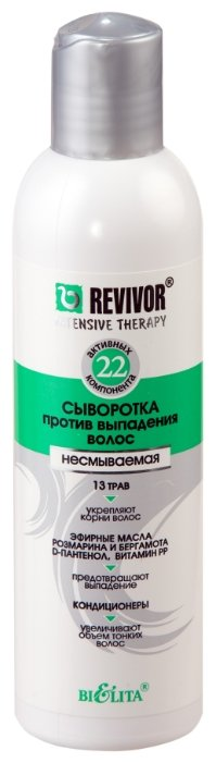 Bielita Revivor Intensive Therapy Сыворотка против выпадения волос несмываемая для волос