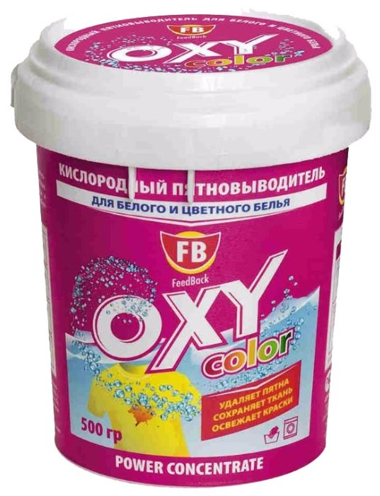 Feedback oxy color кислородный пятновыводитель для цветного белья фото