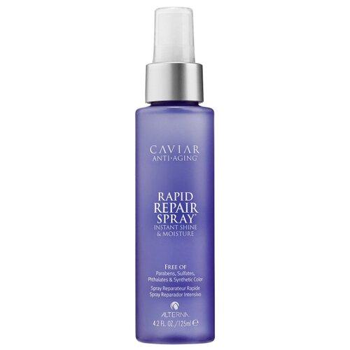 Купить Alterna Caviar Anti-Aging Спрей-блеск мгновенного действия для волос, 125 мл