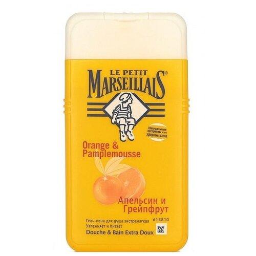Гель-пена для душа Le Petit Marseillais Апельсин и грейпфрут, 250 мл