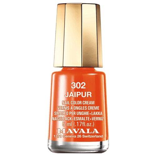 Лак Mavala Nail Color Cream, 5 мл, оттенок 302 Jaipur mavala nail color