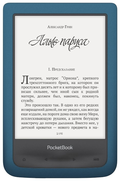 Электронная книга PocketBook 641 Aqua 2 Azure PB641-A-RU