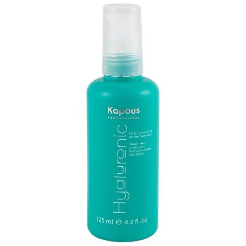 Купить Kapous Professional Hyaluronic Acid Эликсир защитный с гиалуроновой кислотой для волос, 125 мл