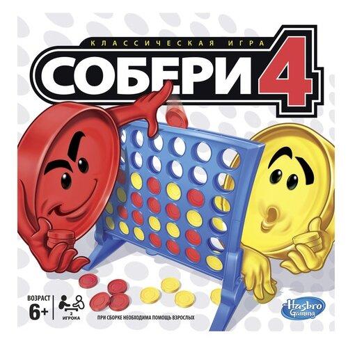 Купить Настольная игра Hasbro Игры Собери 4 (A5640), Настольные игры