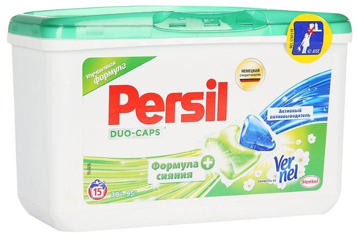 Капсулы Persil Duo-Caps Свежесть от Vernel