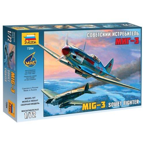 Купить Сборная модель ZVEZDA Советский истребитель МиГ-3 (7204) 1:72, Сборные модели