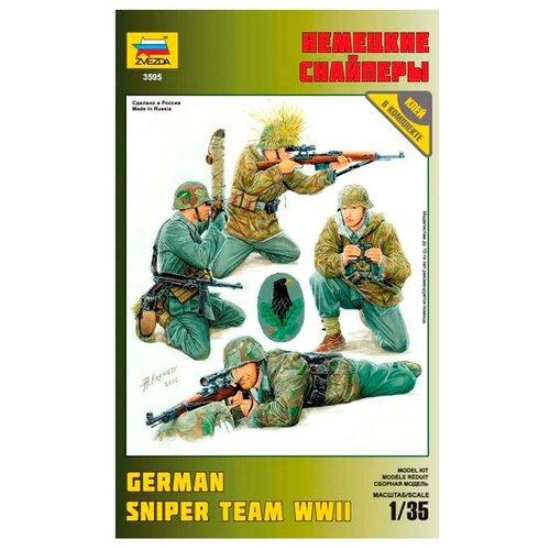Купить Сборная модель ZVEZDA Немецкие снайперы (3595) 1:35, Сборные модели