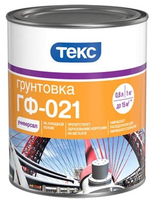 Грунтовка ТЕКС антикоррозионная ГФ-021 Универсал (1 кг)