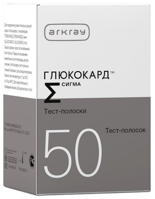 Arkray тест-полоски Глюкокард Сигма