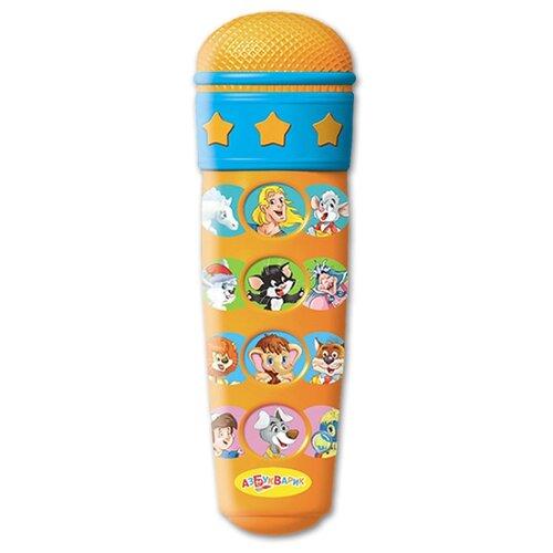 Купить Азбукварик микрофон Караоке Я пою 12 песен оранжевый, Детские музыкальные инструменты