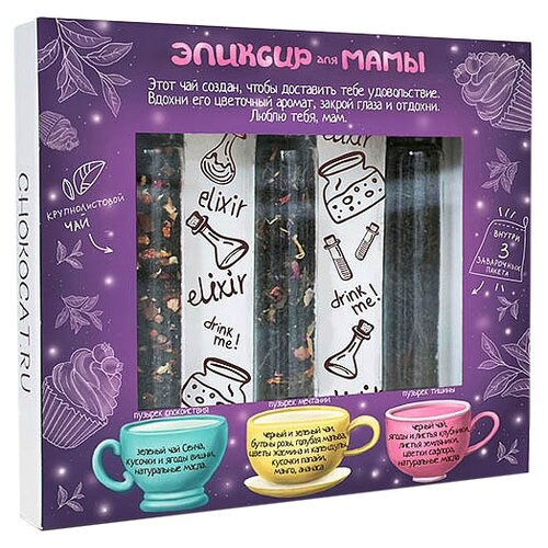 Чай Chokocat Эликсир для мамы ассорти подарочный набор , 30 г косметика для мамы weleda подарочный набор be delicate
