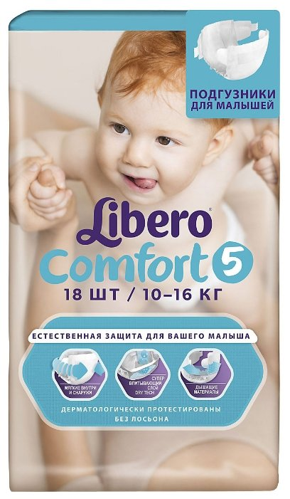 7a81d2aa25e6 Купить Libero подгузники Comfort 5 (10-16 кг) 18 шт. в Минске с ...