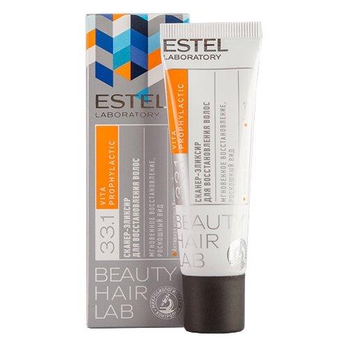 ESTEL BEAUTY HAIR LAB Сканер-эликсир для восстановления волос, 30 млМаски и сыворотки<br>