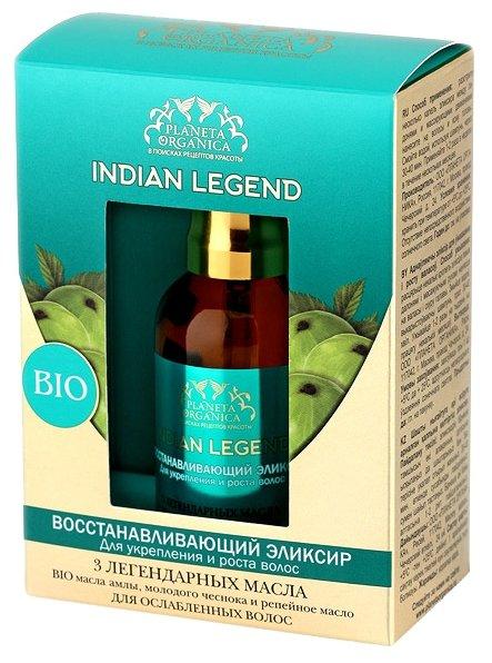Planeta Organica Indian Legend Масло-эликсир для укрепления и роста волос восстанавливающий