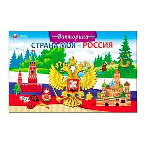 Купить Настольная игра Рыжий кот Страна моя - Россия ИН-8522, Настольные игры