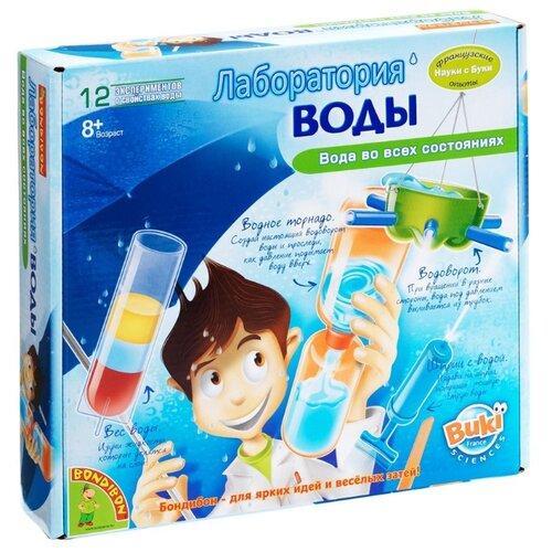 Купить Набор BONDIBON Лаборатория воды (ВВ0922), Наборы для исследований