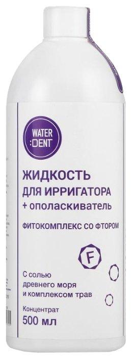 Global White Ополаскиватель Waterdent фитокомплекс со фтором + жидкость для ирригатора