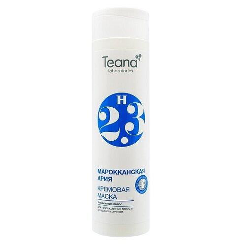 Teana Кремовая маска для поврежденных волос «Марокканская ария», 250 мл шампунь teana k3 сияющий ангел 250 мл