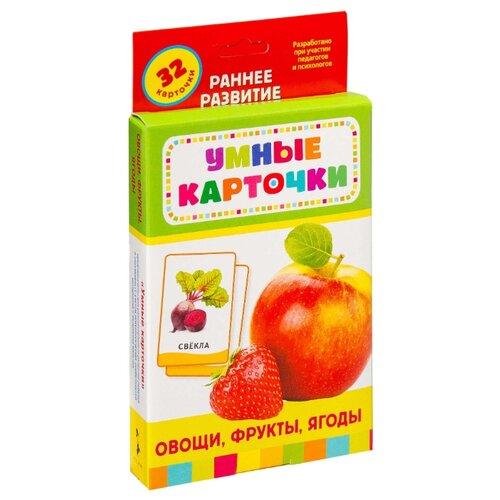 Набор карточек РОСМЭН Овощи, фрукты, ягоды 20988 11x20 см 32 шт. ягоды 12 красочных карточек
