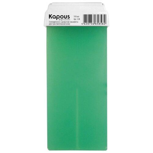 Kapous Professional Гелевый воск Эвкалипт в картридже 100 млВосковая эпиляция<br>