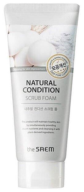 The Saem пенка-скраб Natural Condition Scrub FoamDeep pore cleansing