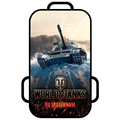 Ледянка 1 TOY World of Tanks (Т10453) бежевый/синий/черный