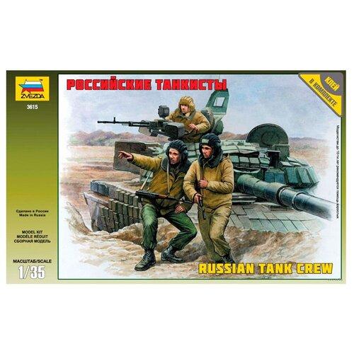 Купить Сборная модель ZVEZDA Российские танкисты (3615) 1:35, Сборные модели