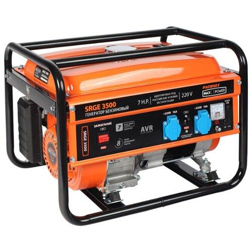 Фото - Бензиновый генератор PATRIOT Max Power SRGE 3500 (474 10 3145) (2500 Вт) генератор бензиновый patriot max power srge 6500e