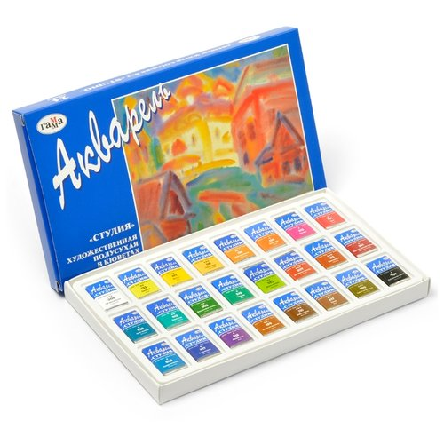 ГАММА Акварельные краски художественные Студия 24 цвета, в кюветах (215001) гамма акварельные краски художественные студия 18 цветов в кюветах 215003