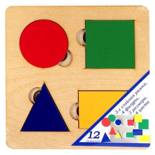 Рамка-вкладыш Нескучные игры Больше-меньше Геометрия (7909), 12 дет. рамка вкладыш woodland 082101 монтессори геометрия 1