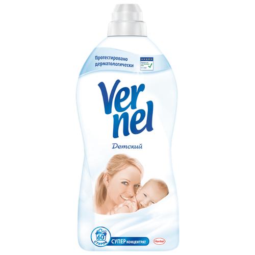 Концентрированный кондиционер для белья Детский Vernel 1.82 л флаконКондиционеры и ополаскиватели<br>