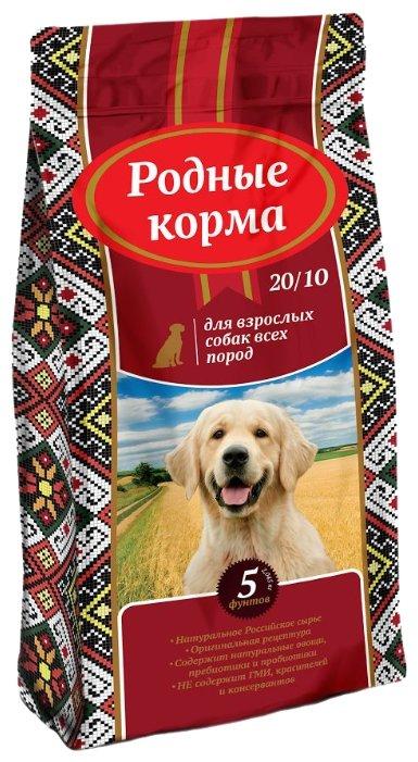 Родные корма Сухой для собак всех пород