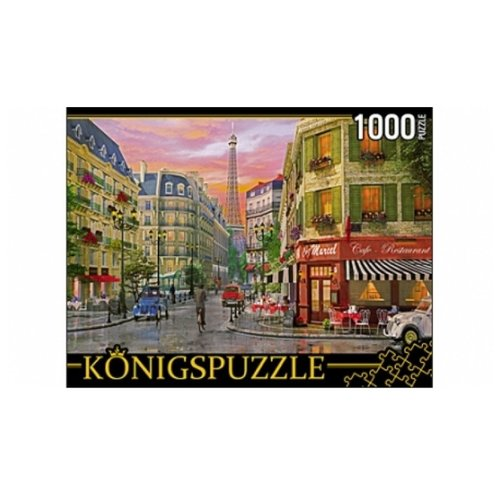 Фото - Пазл Рыжий кот Konigspuzzle Парижская улица (МГК1000-6499), 1000 дет. пазл рыжий кот konigspuzzle россия йошкар ола гик1000 6534 1000 дет