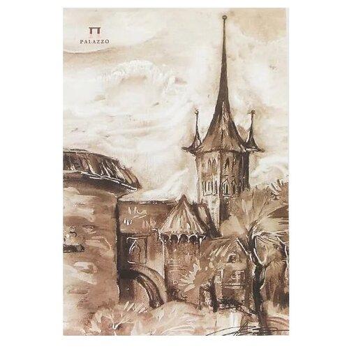 Купить Планшет для акварели Лилия Холдинг Старый Таллин Палаццо 21 х 14.8 см (A5), 200 г/м², 20 л., Альбомы для рисования